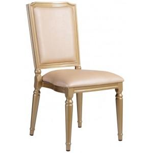 Chaise Iglo Doré
