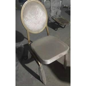 Chaise Ronde tissu design