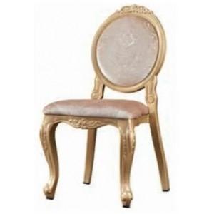 Chaise Prestige 2